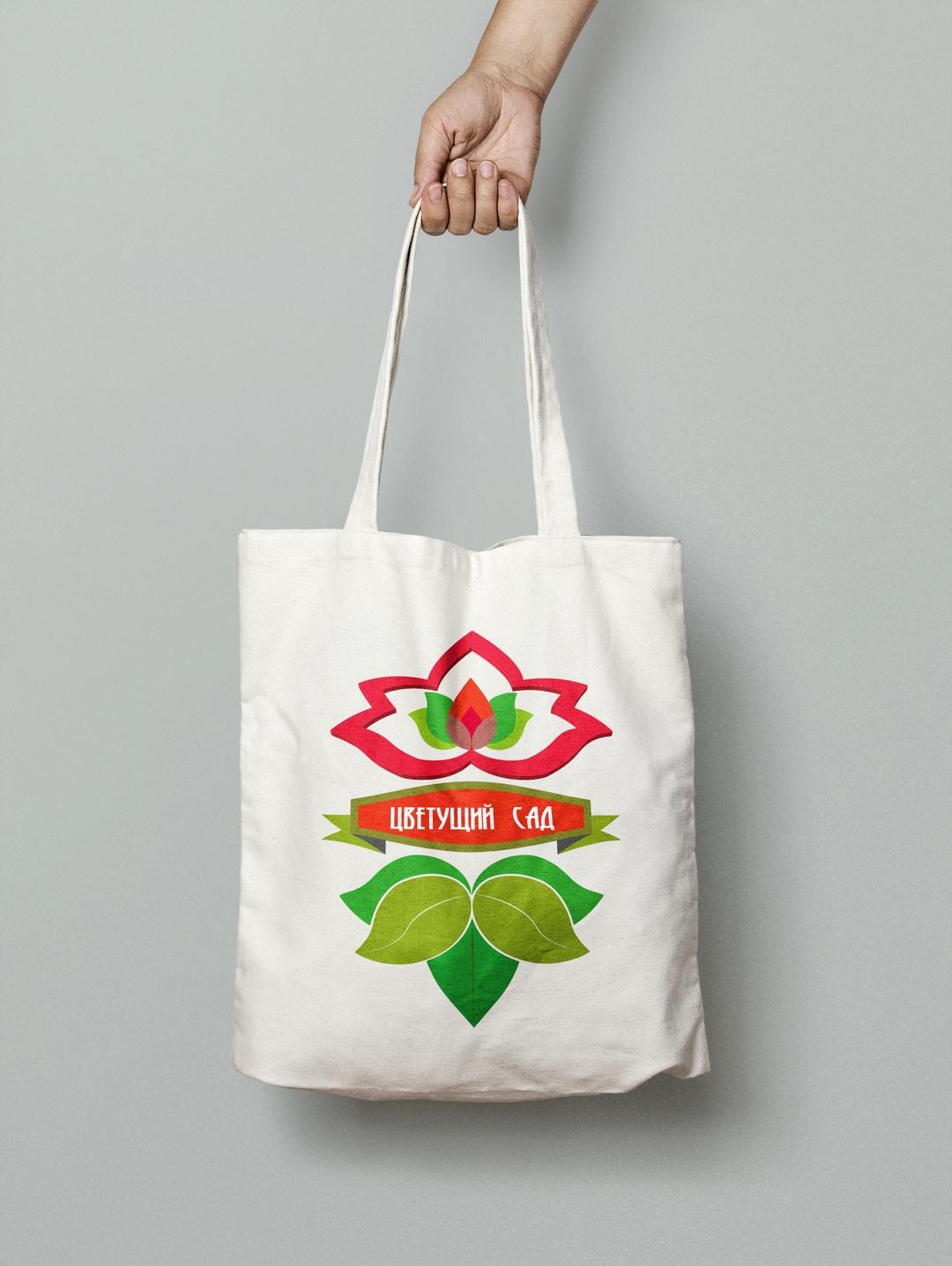 """Логотип для компании """"Цветущий сад"""" фото f_6955b6d874eb1b67.jpg"""