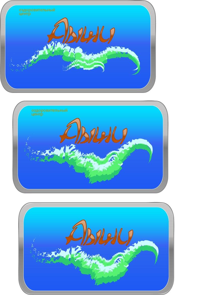 """Логотип для студии """"Дыши""""  и фирменный стиль фото f_69756f8ba28b2efd.jpg"""