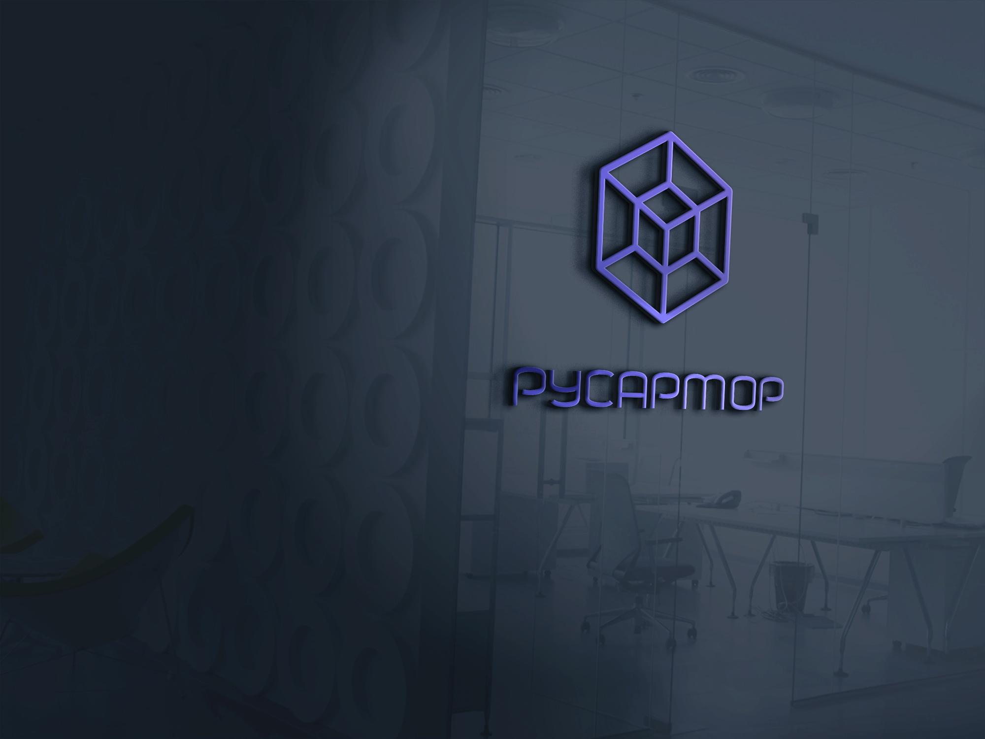 Разработка логотипа технологического стартапа РУСАРМОР фото f_7085a0809db7b9a2.jpg