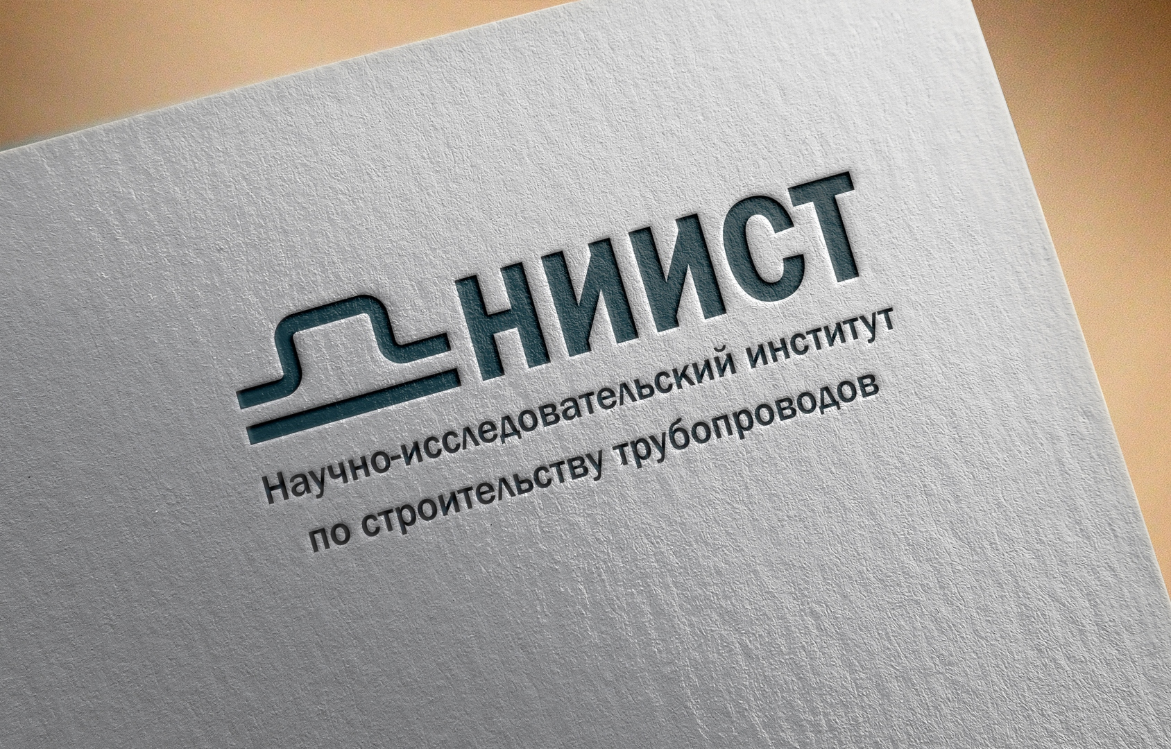 Разработка логотипа фото f_7265b9e0071da23d.jpg