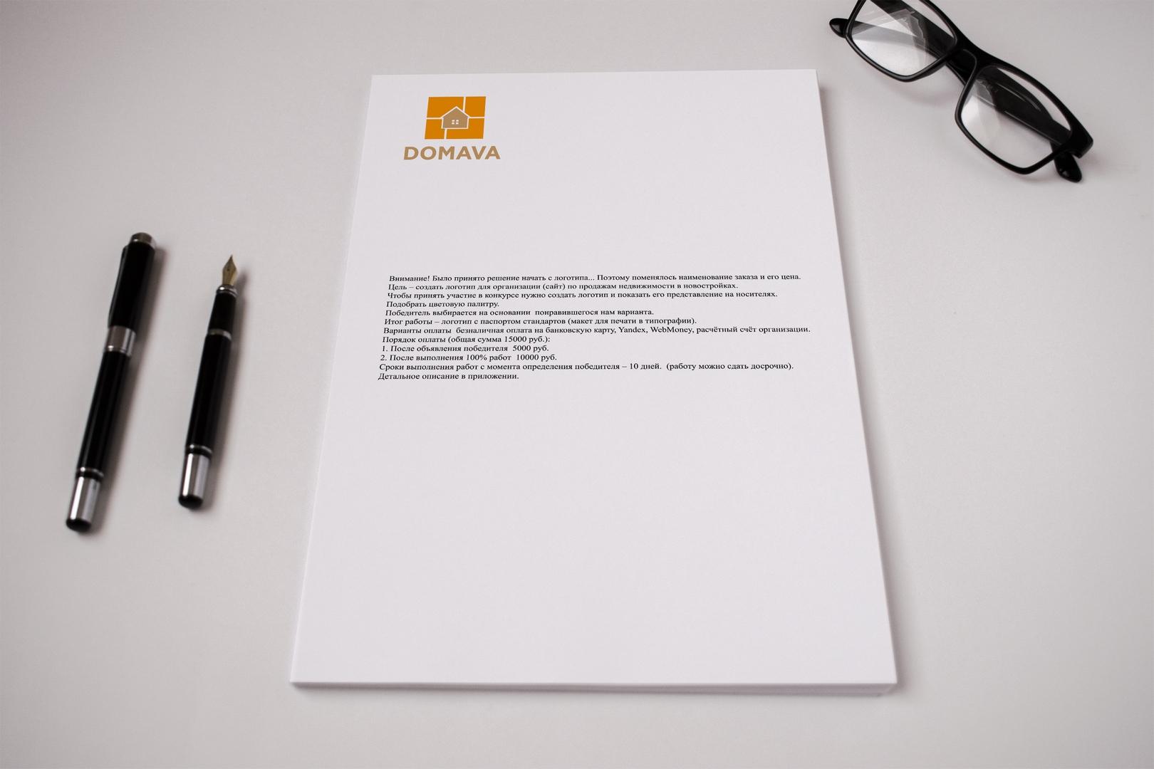 Разработка логотипа с паспортом стандартов фото f_7405b9f549b7a476.jpg