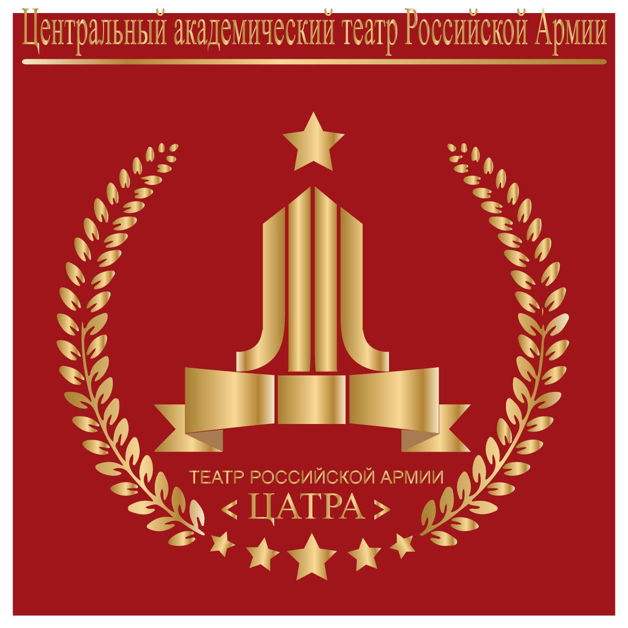 Разработка логотипа для Театра Российской Армии фото f_7505887281165004.jpg