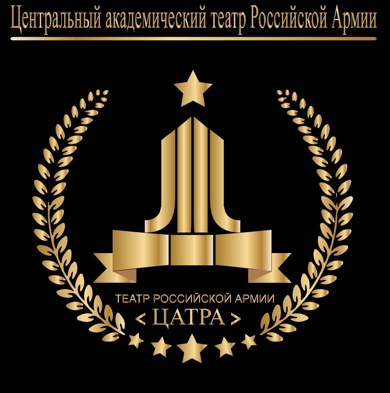 Разработка логотипа для Театра Российской Армии фото f_866588727598b77a.jpg