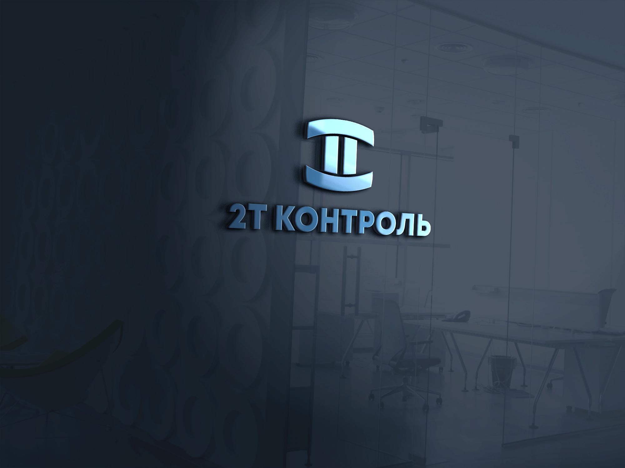 Разработать логотип фото f_9205e2463f666081.jpg