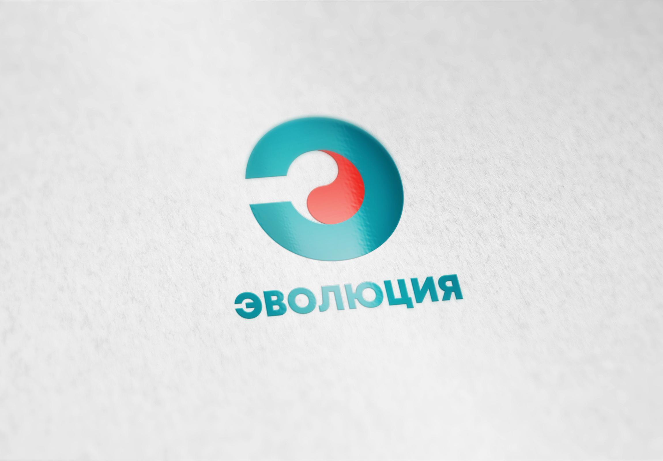 Разработать логотип для Онлайн-школы и сообщества фото f_9655bc6294938eb8.jpg