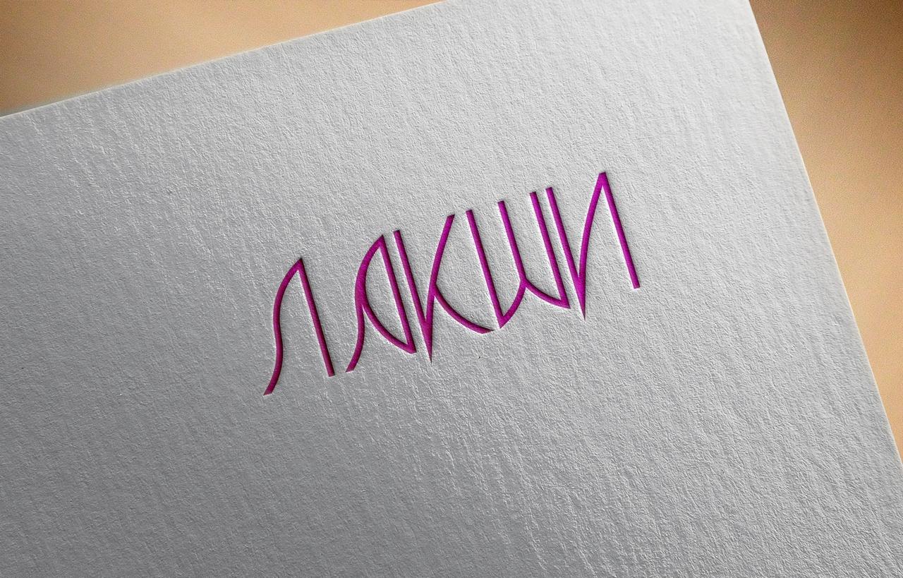 Разработка логотипа фирменного стиля фото f_9985c5d507dd173b.jpg