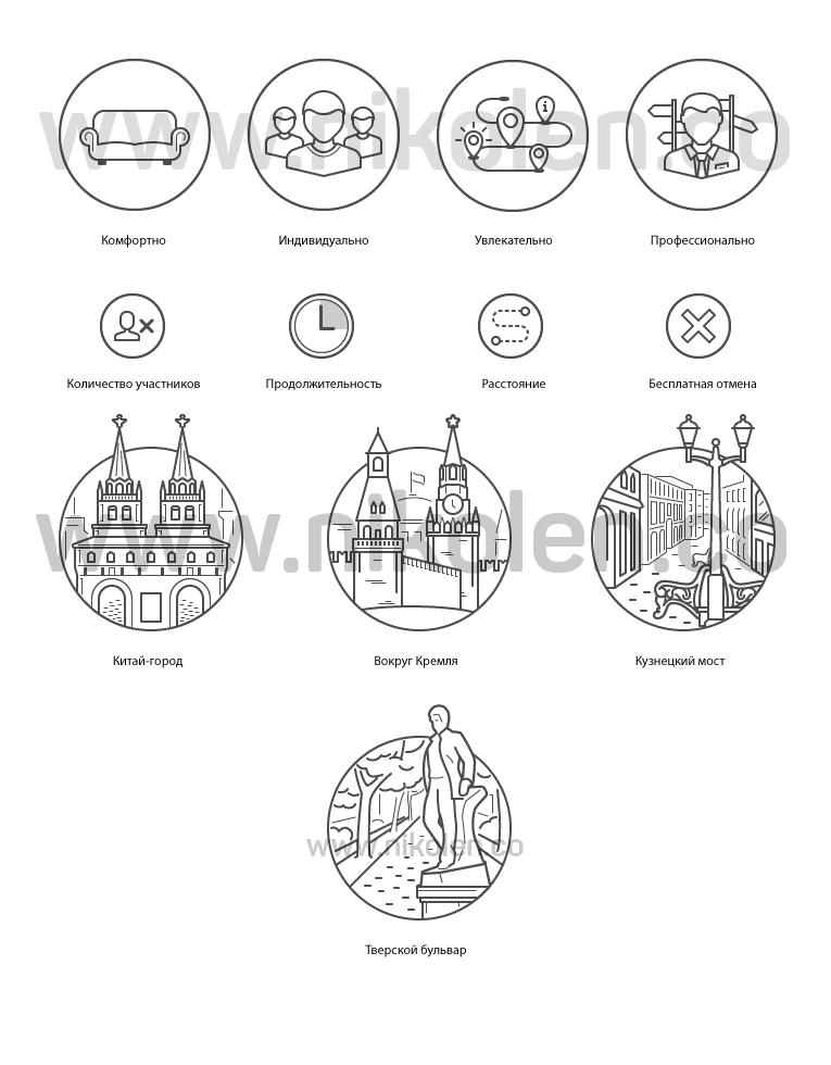 Контурные плоские иконки — туризм, экскурсии по Москве