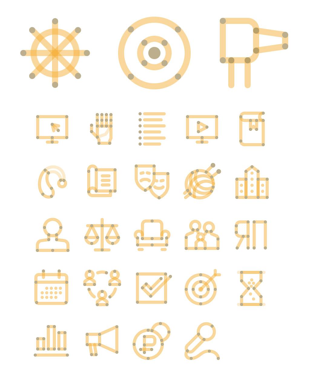 Иконки для сайта слепоглухих • Линии • 30+ шт.