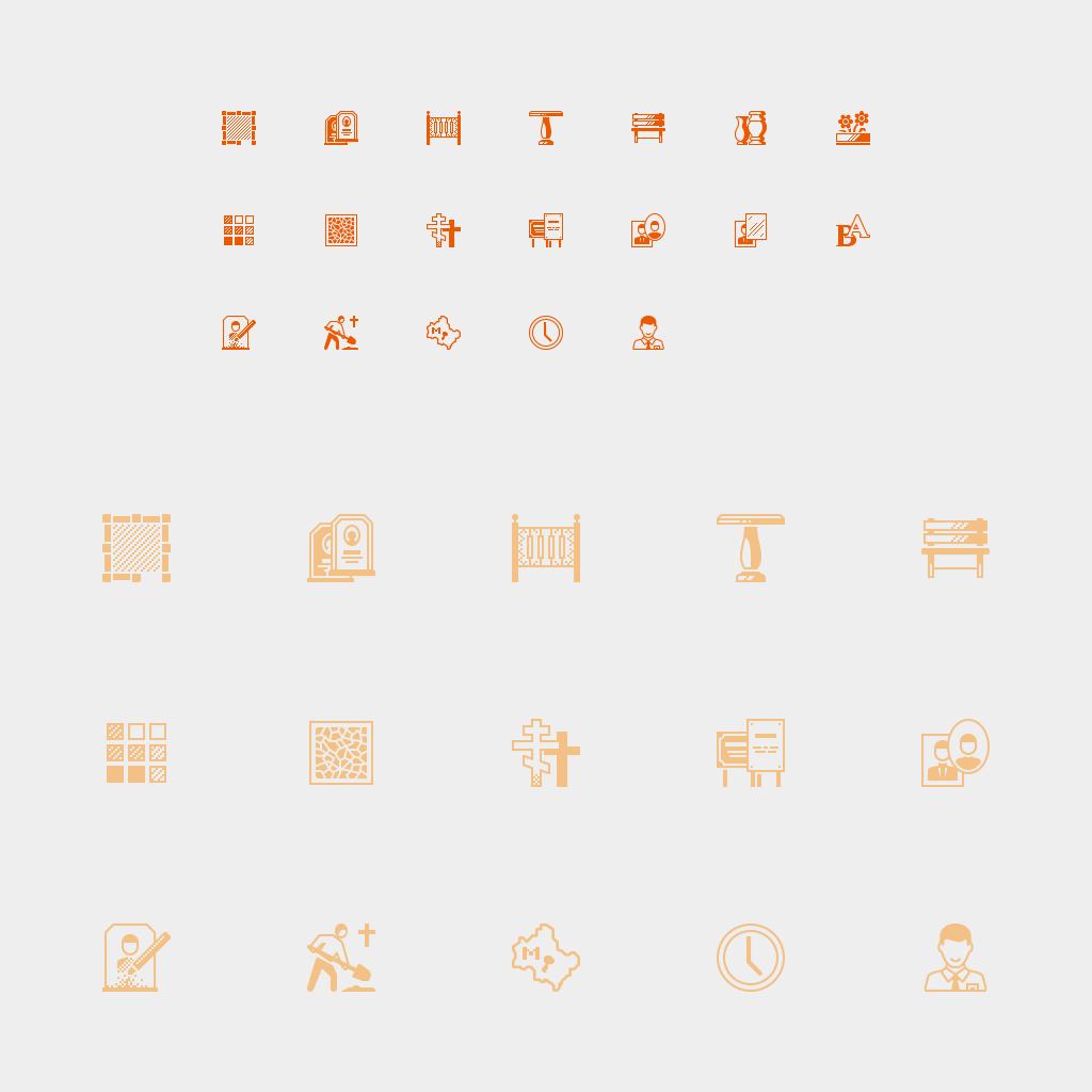 Ритуальные услуги • Pixel perfect • 19 шт.