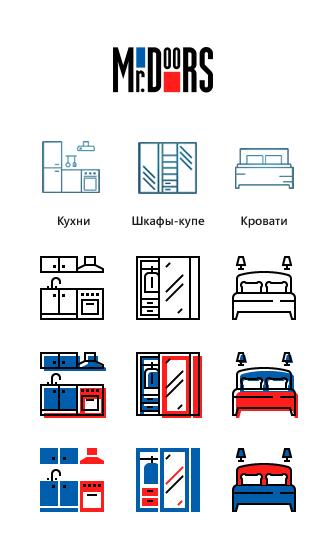 Редизайн иконок Mr.Doors