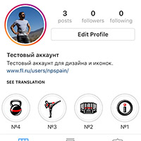 Instagram Stories — трненер • Псевдо-3D • Заливка