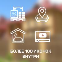 Строительство и стройматериалы • Линии и заливка • 100+ шт.