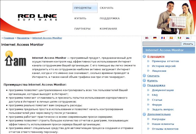 Redline-Software.com