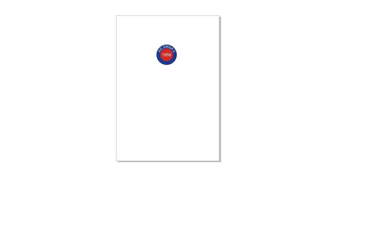Разработка логотипа и фирменный стиль фото f_226596f52b0f0ba2.jpg