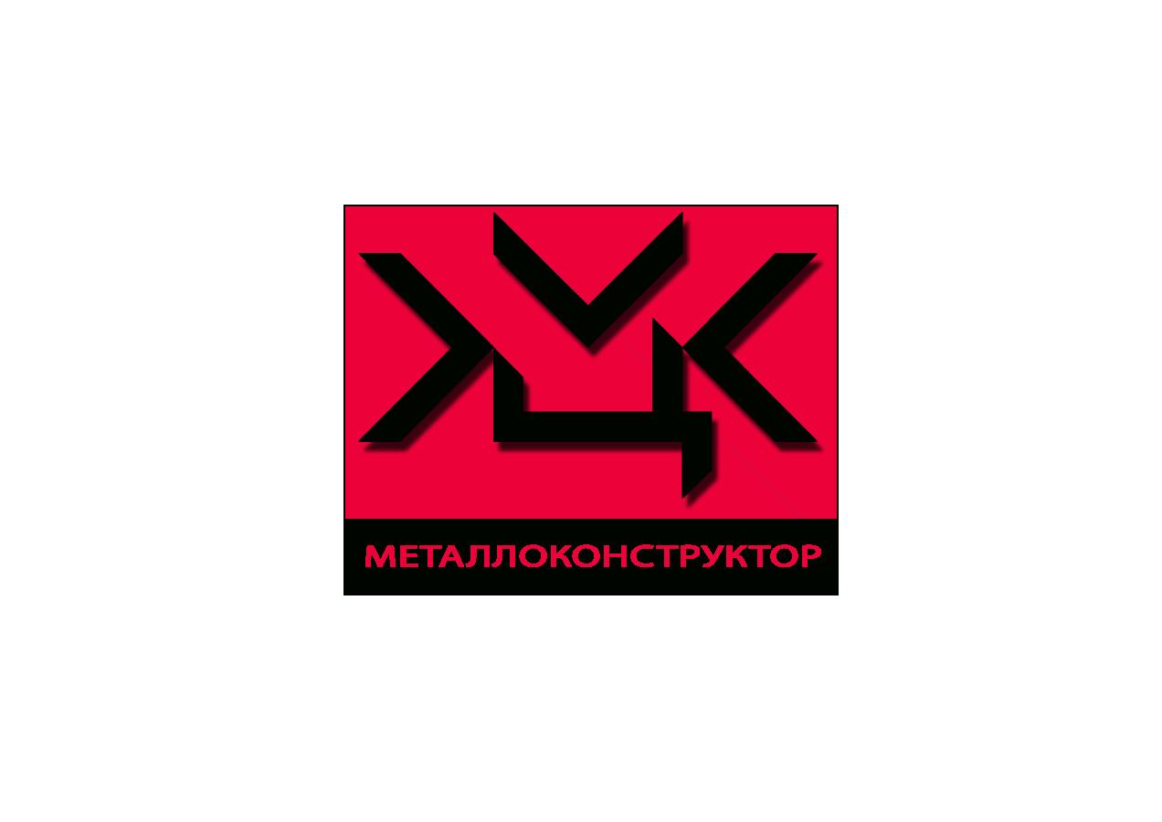 Разработка логотипа и фирменного стиля фото f_8665ad5d4bee7e5f.jpg