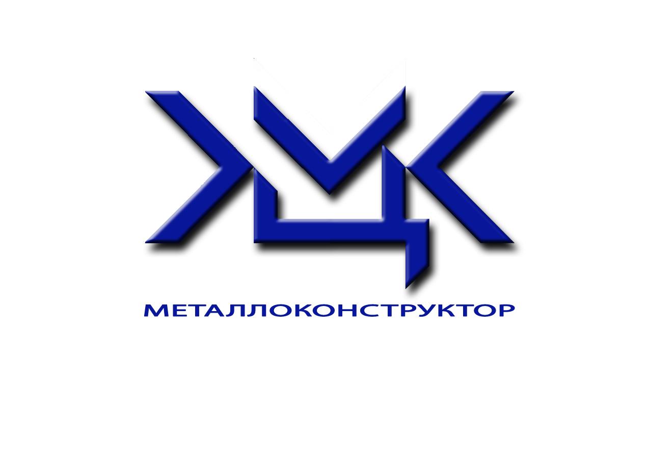 Разработка логотипа и фирменного стиля фото f_8975ad5d4ccaff7e.jpg