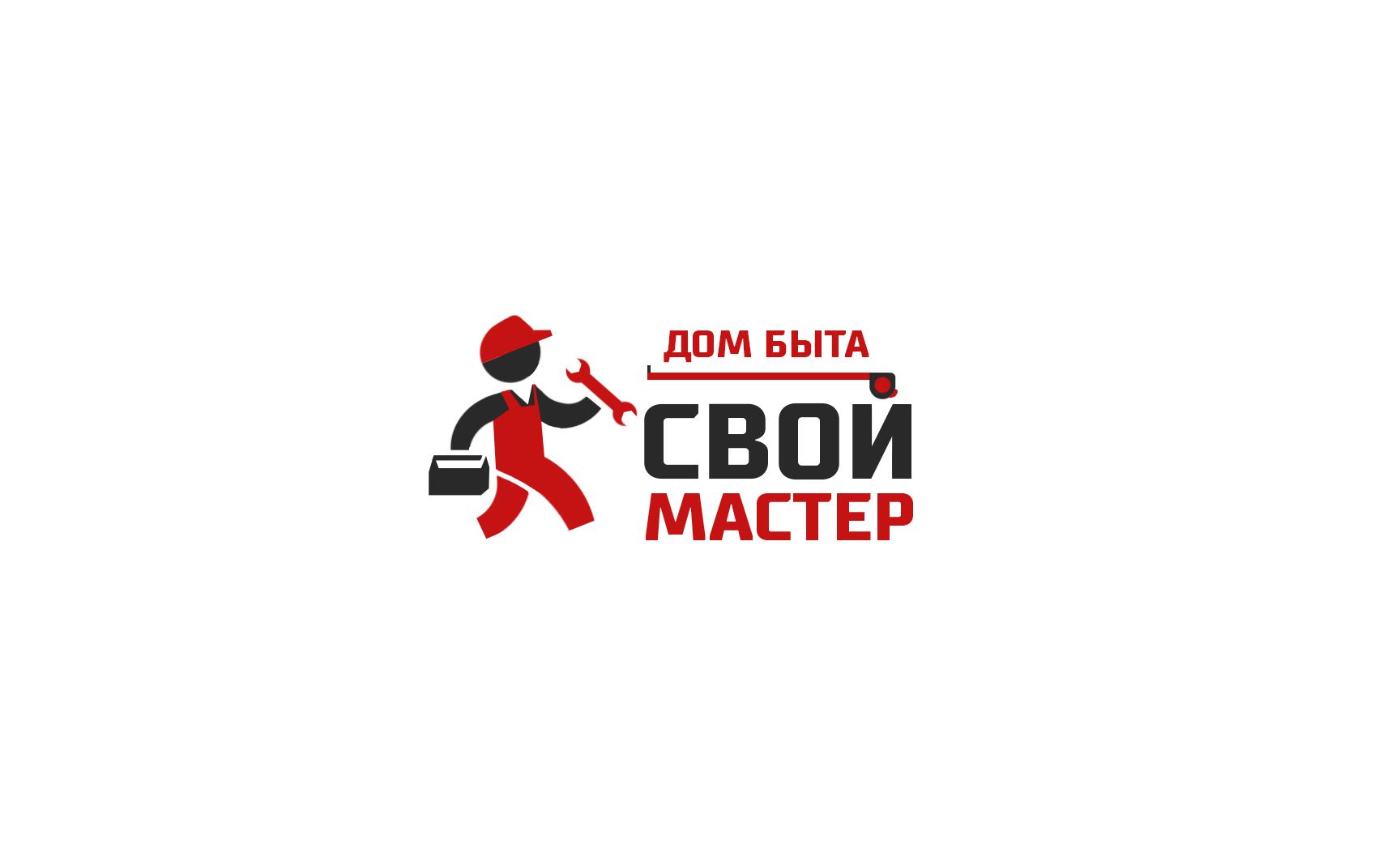 Логотип для сетевого ДОМ БЫТА фото f_0995d744c2cc301a.jpg