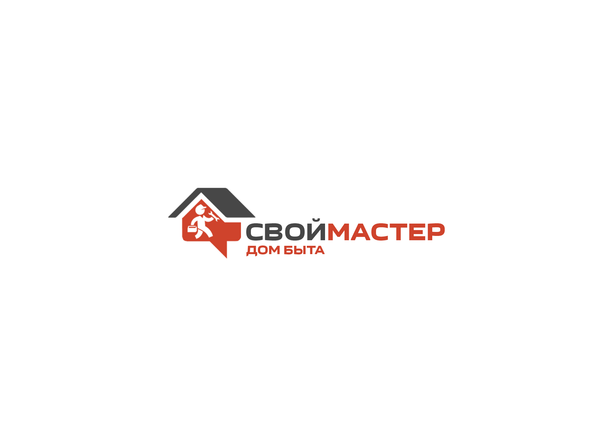 Логотип для сетевого ДОМ БЫТА фото f_3225d744ceb72ef8.jpg