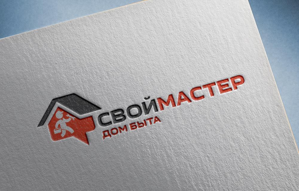 Логотип для сетевого ДОМ БЫТА фото f_8195d744cf3dadff.jpg