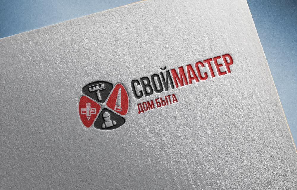 Логотип для сетевого ДОМ БЫТА фото f_9605d744d00a618e.jpg