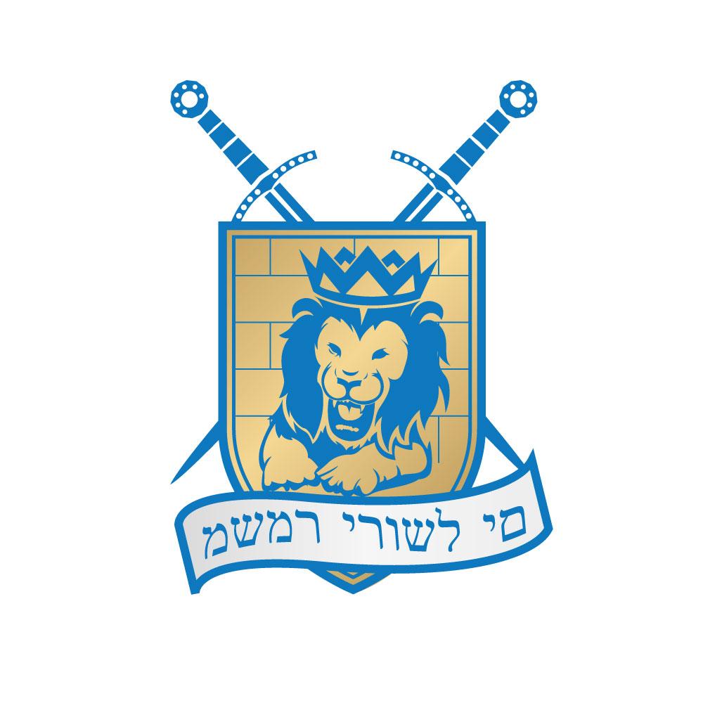Разработка логотипа. Компания Страж Иерусалима фото f_20051f146c34fb5a.jpg