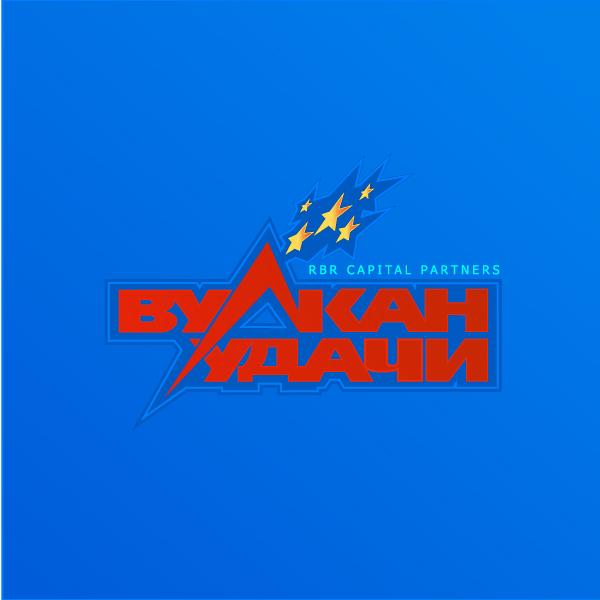 Разработка логотипа для брокерской компании ВУЛКАН УДАЧИ фото f_494519d0efb83cd8.jpg