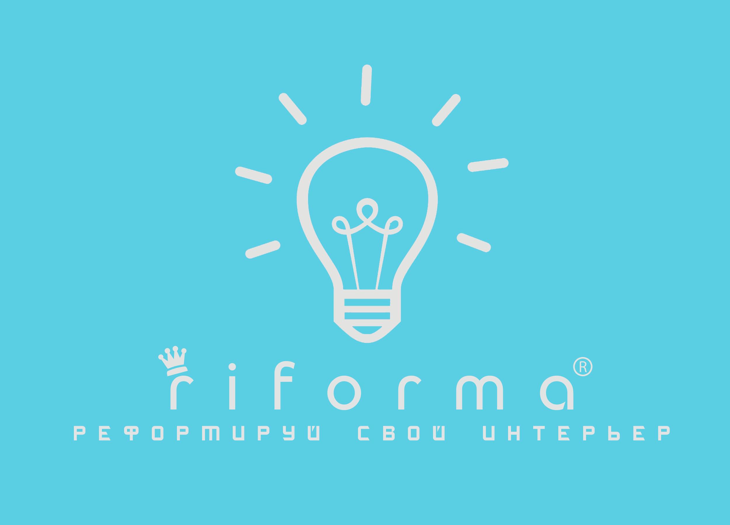 Разработка логотипа и элементов фирменного стиля фото f_4165794cd500eb00.jpg