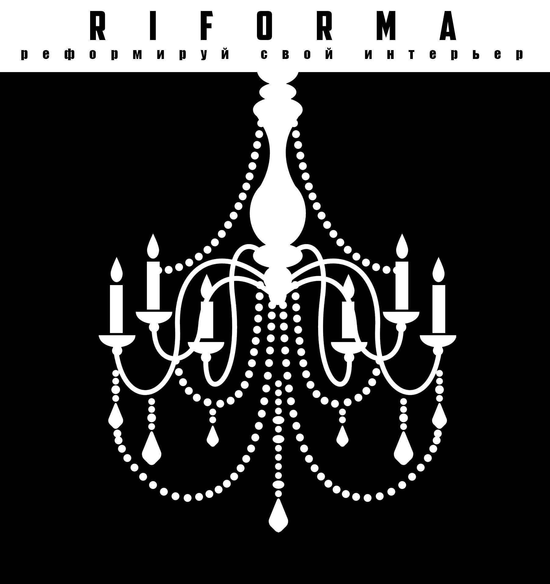 Разработка логотипа и элементов фирменного стиля фото f_5785794ea59c9edc.jpg