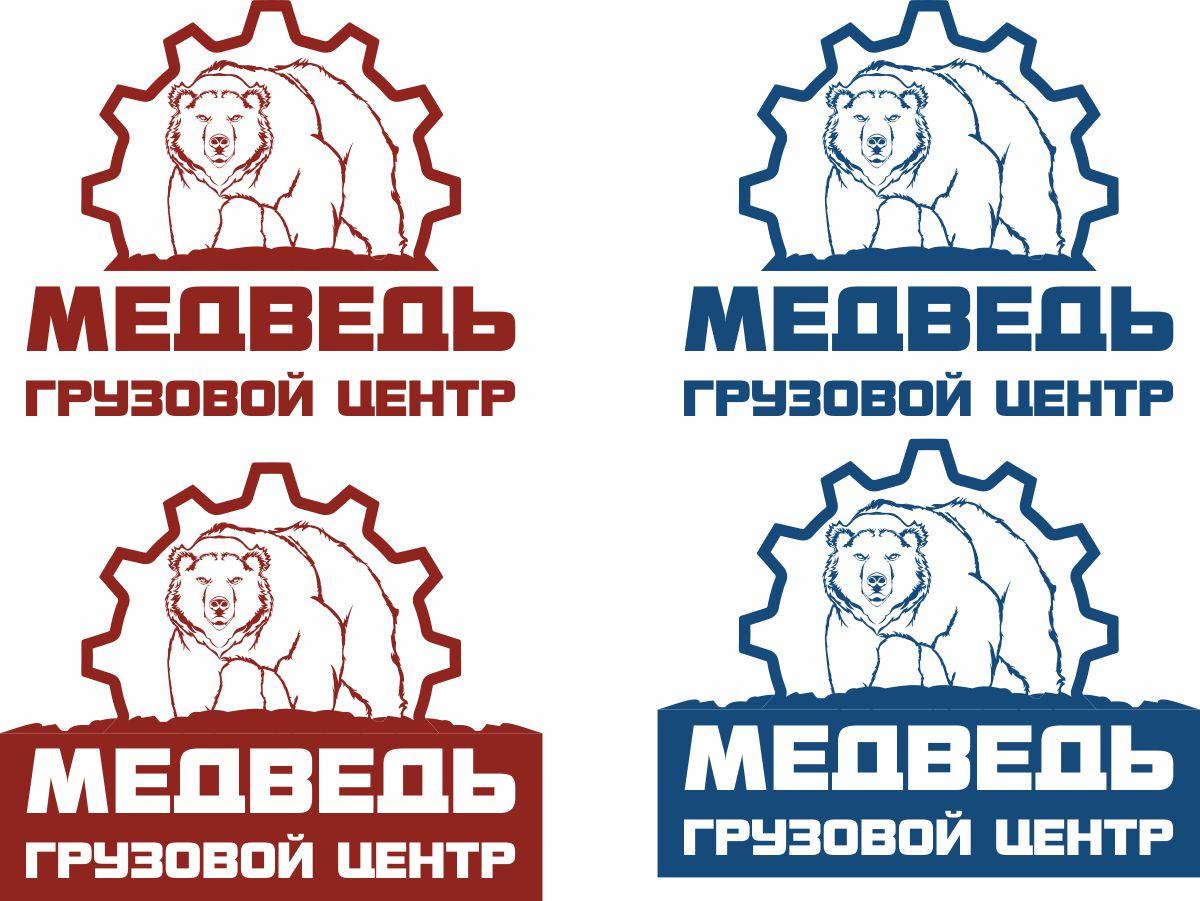 Разработка логотипа фото f_2695abe09df13e40.jpg
