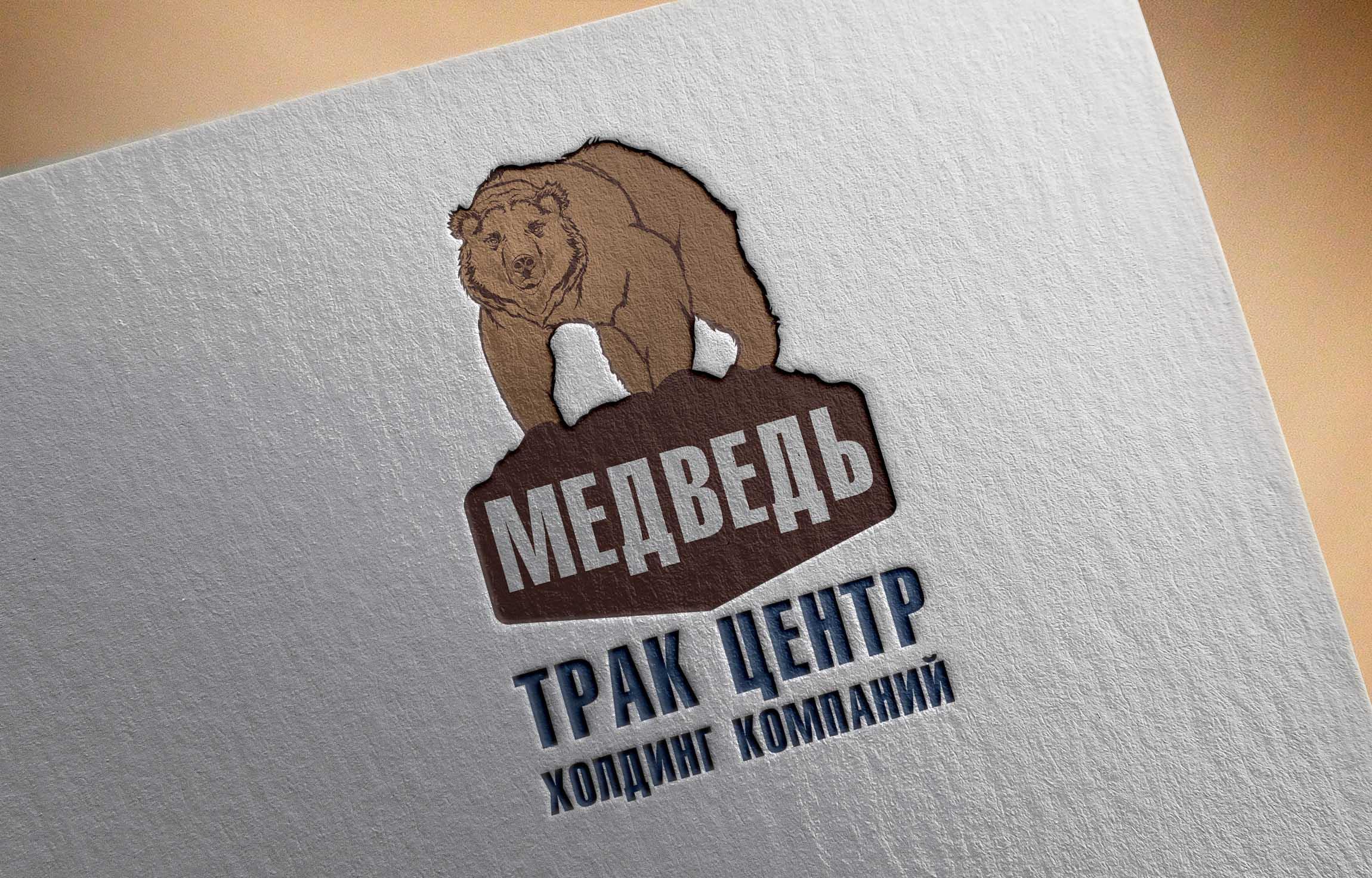Разработка логотипа фото f_4035abe09b08b856.jpg
