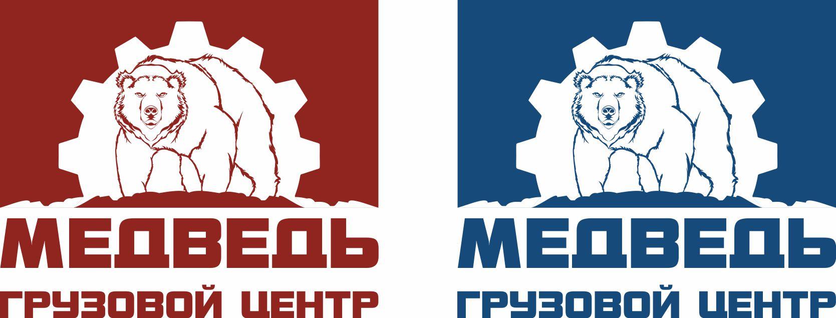 Разработка логотипа фото f_7895abe09b844458.jpg