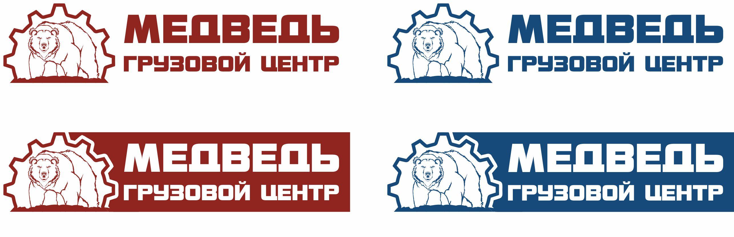 Разработка логотипа фото f_9315abe09e8a3fcd.jpg