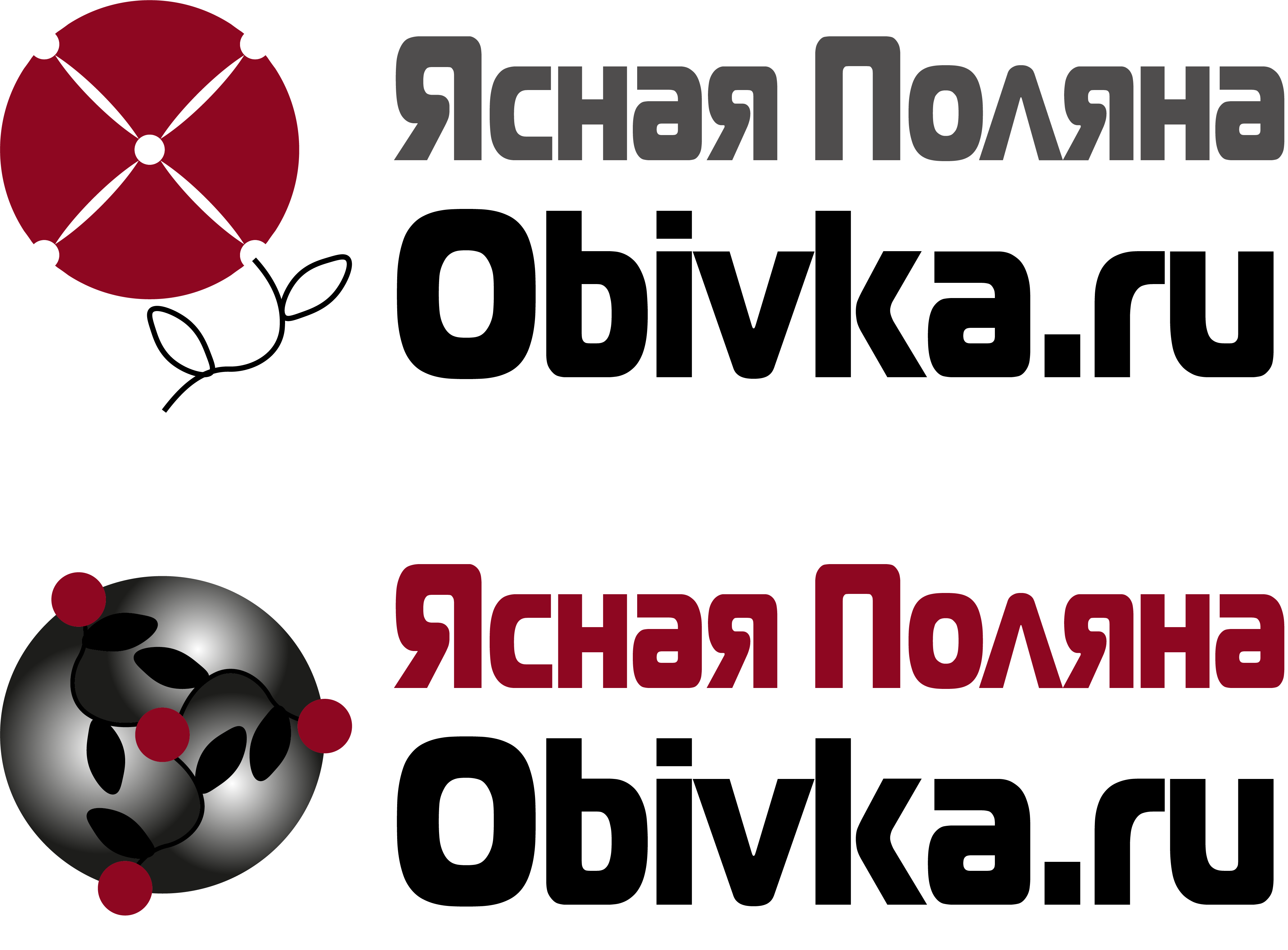 Логотип для сайта OBIVKA.RU фото f_0245c1238d4eadf6.png