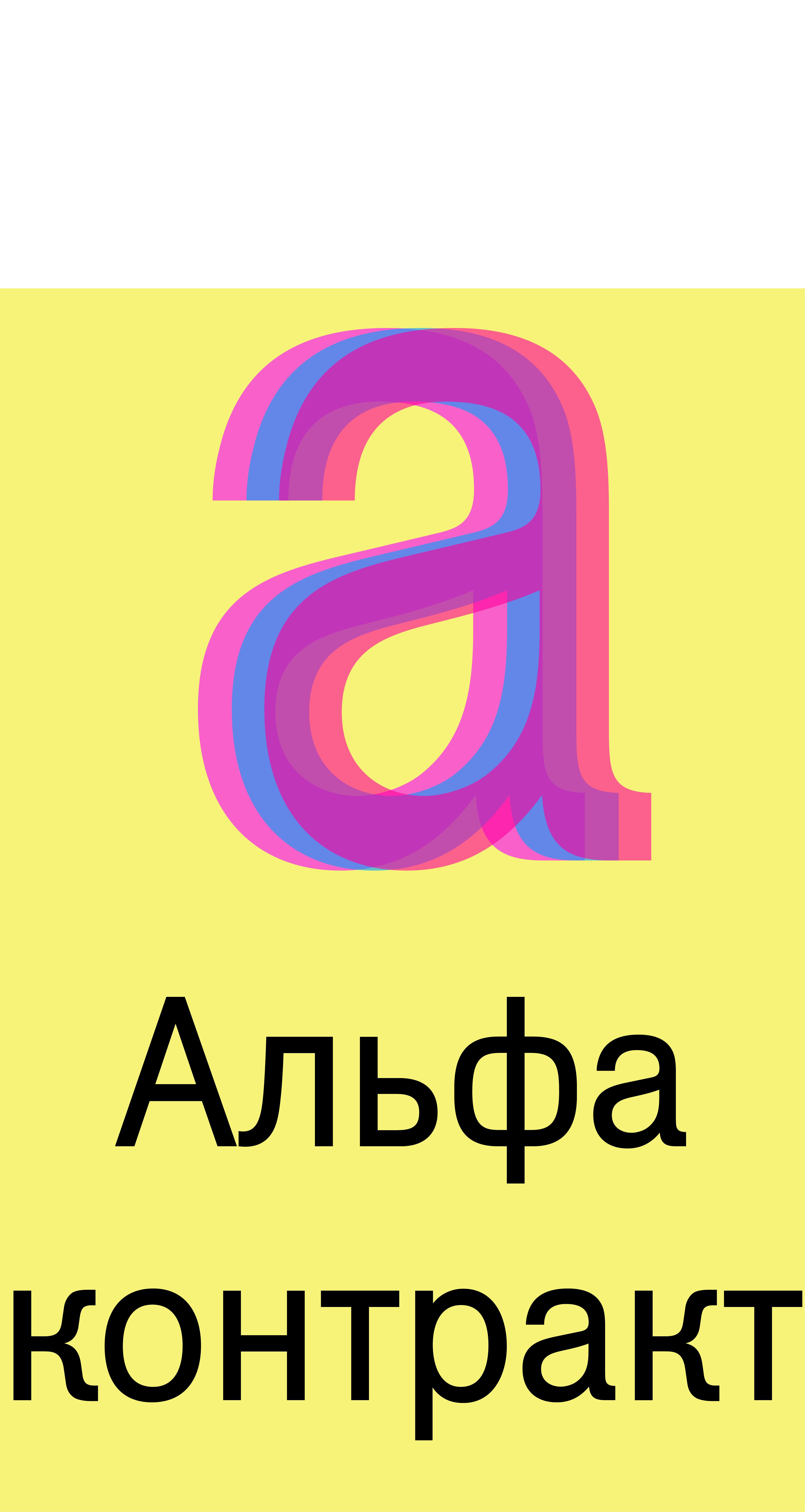 Дизайнер для разработки логотипа компании фото f_8515bf9a151547fc.png
