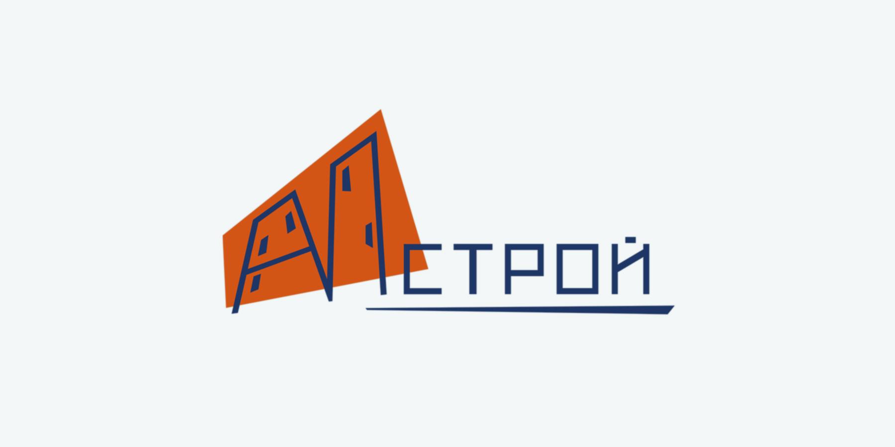 АЛ-Строй
