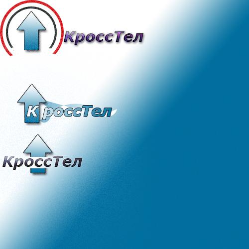 Логотип для компании оператора связи фото f_4ed527501c0b5.jpg