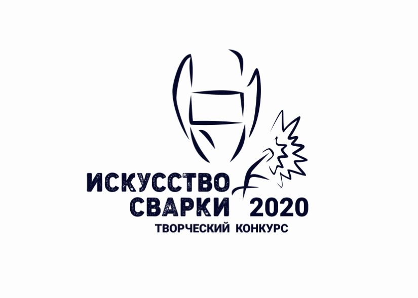 Разработка логотипа для Конкурса фото f_4015f70e601b563a.jpg