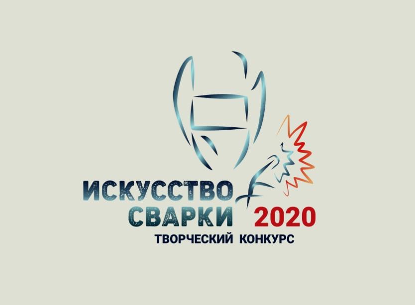 Разработка логотипа для Конкурса фото f_6775f70e201753bc.jpg