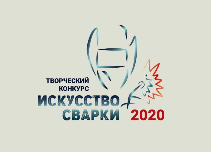 Разработка логотипа для Конкурса фото f_8185f70e1fb51da0.jpg