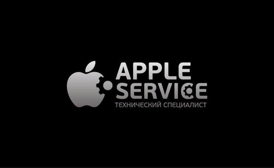 Сервисный центр техники Apple