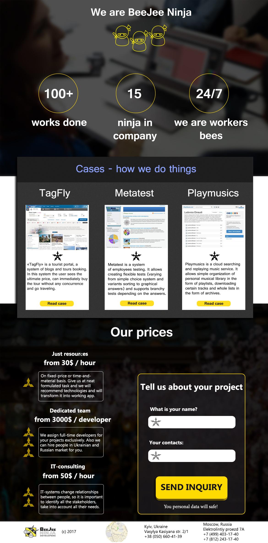 Концепт дизайна сайта в корпоративном стиле для IT компании фото f_0035958ed1dab369.jpg
