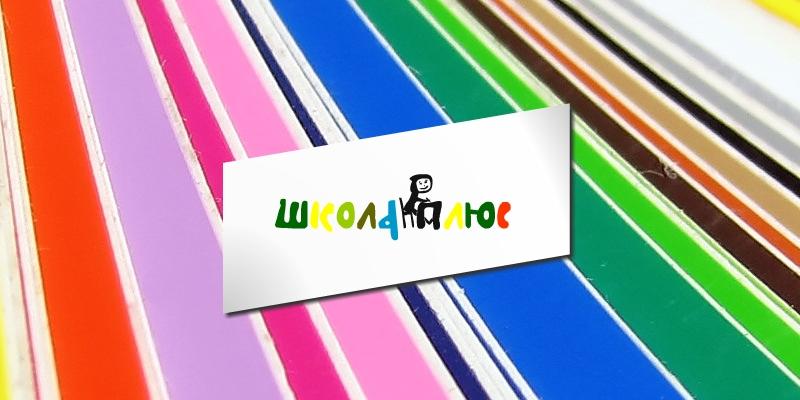 Разработка логотипа и пары элементов фирменного стиля фото f_4dac9df3b0496.jpg