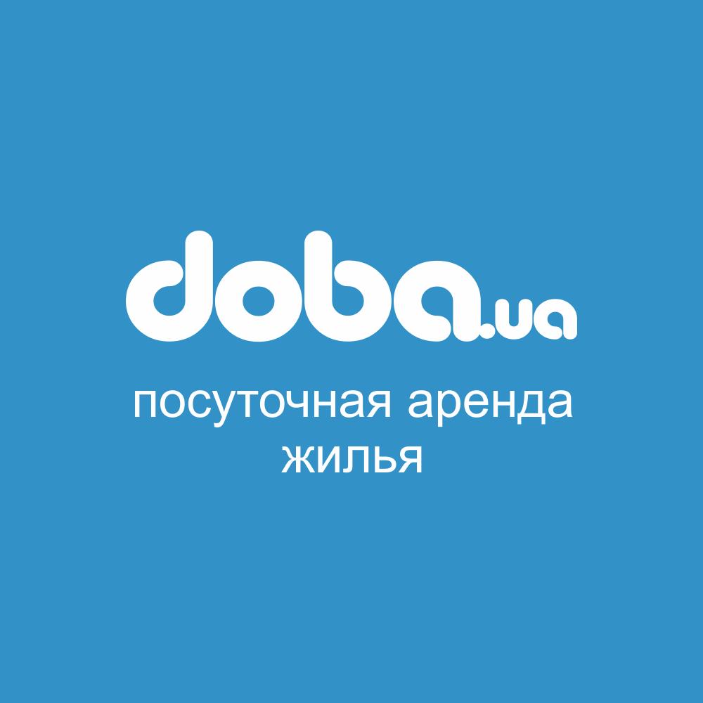 Doba.ua - сервис посуточной аренды жилья