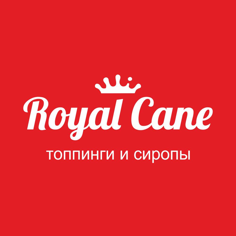 Royal Cane - топпинги и сиропы