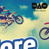 Борд для FMX шоу Fly in Core. Москва