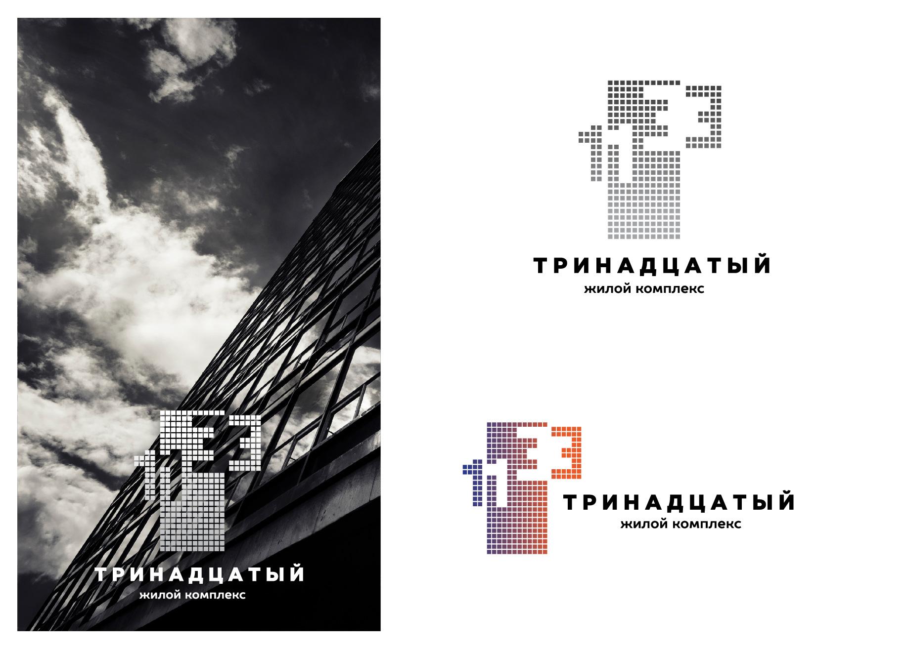 Разработка логотипа и фирменный стиль фото f_378596f44aaad6a1.jpg