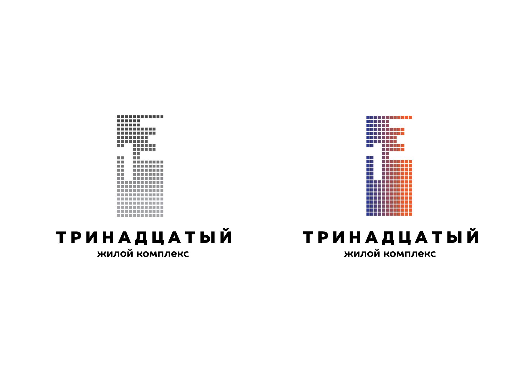 Разработка логотипа и фирменный стиль фото f_548596f4eaf800f1.jpg