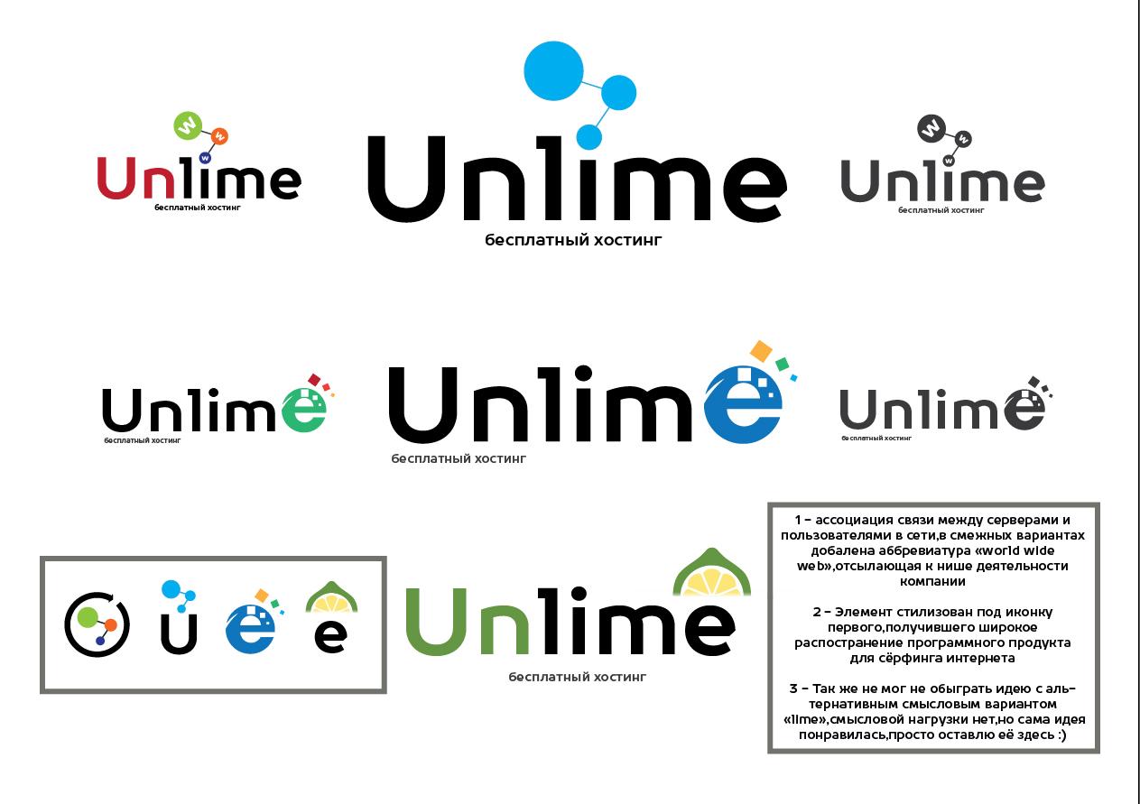 Разработка логотипа и фирменного стиля фото f_634594992132211b.jpg