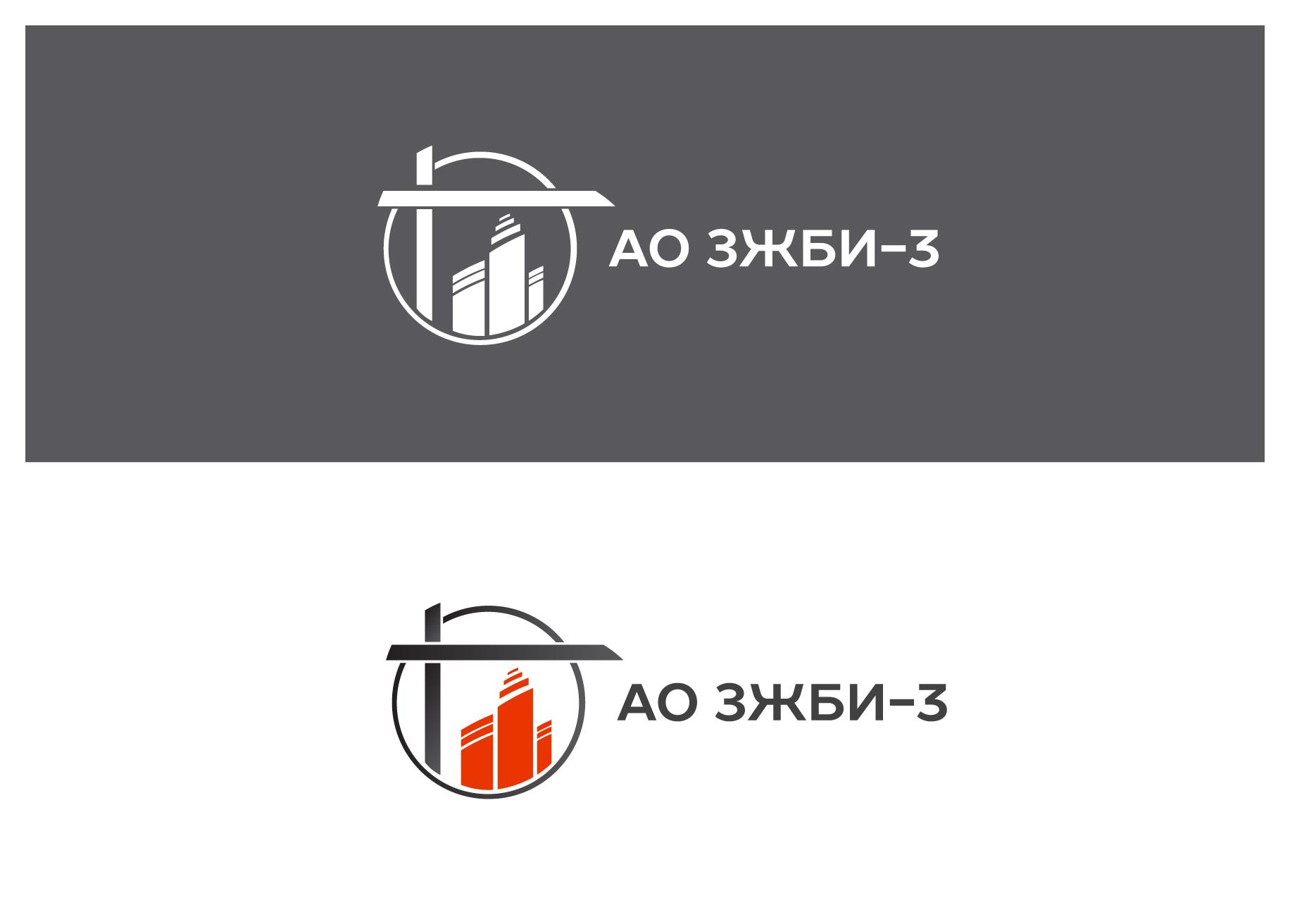 Разработка логотипа и фирменный стиль фото f_744597237e079425.jpg
