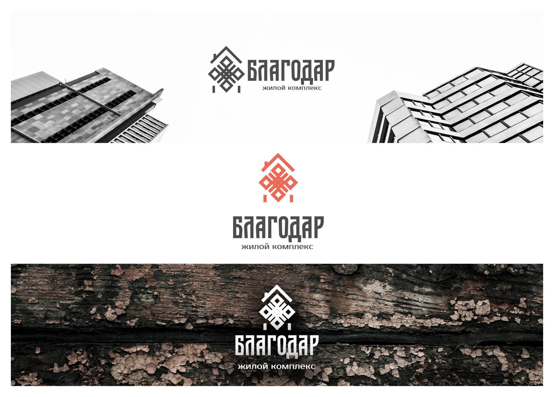Разработка логотипа и фирменный стиль фото f_892596cc093e6932.jpg